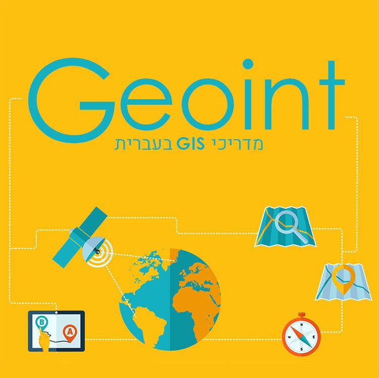 Geoint
